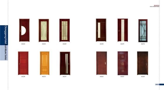 东港家具|固装家具|酒店固装家具优质供应商