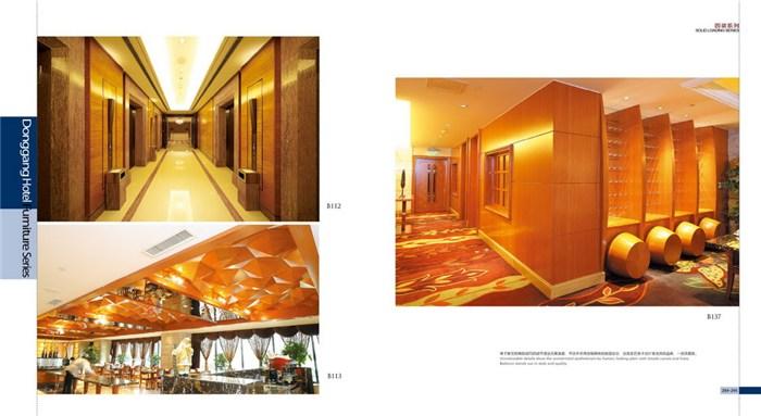 酒店固装家具送货上门,北京酒店固装家具,东港家具