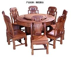 湖南古典家具、古典家具生产、随缘红木家具(优质商家)
