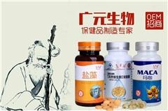 保健食品_东营广元生物氨糖_保健食品代加工