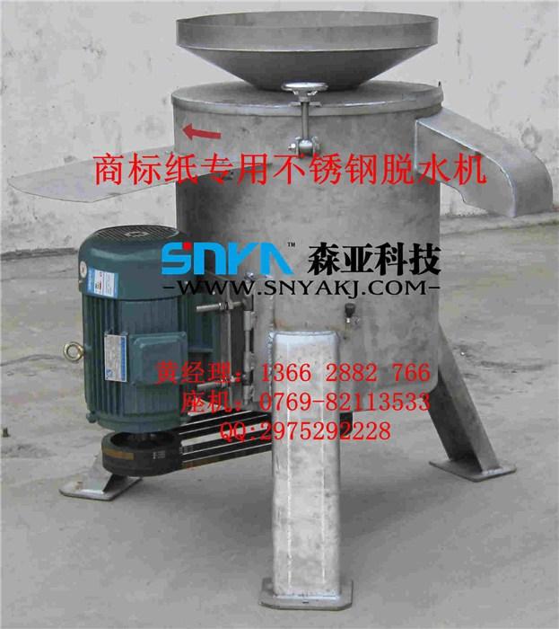 脱水机价格_脱水机_立式脱水机