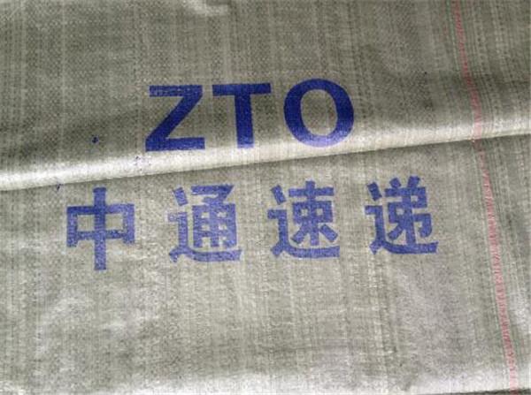 玉田县牛皮纸复合包装袋图片