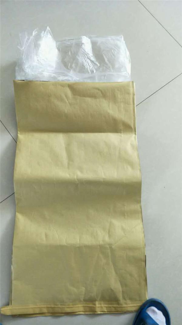 沈阳牛皮纸复合包装袋报价