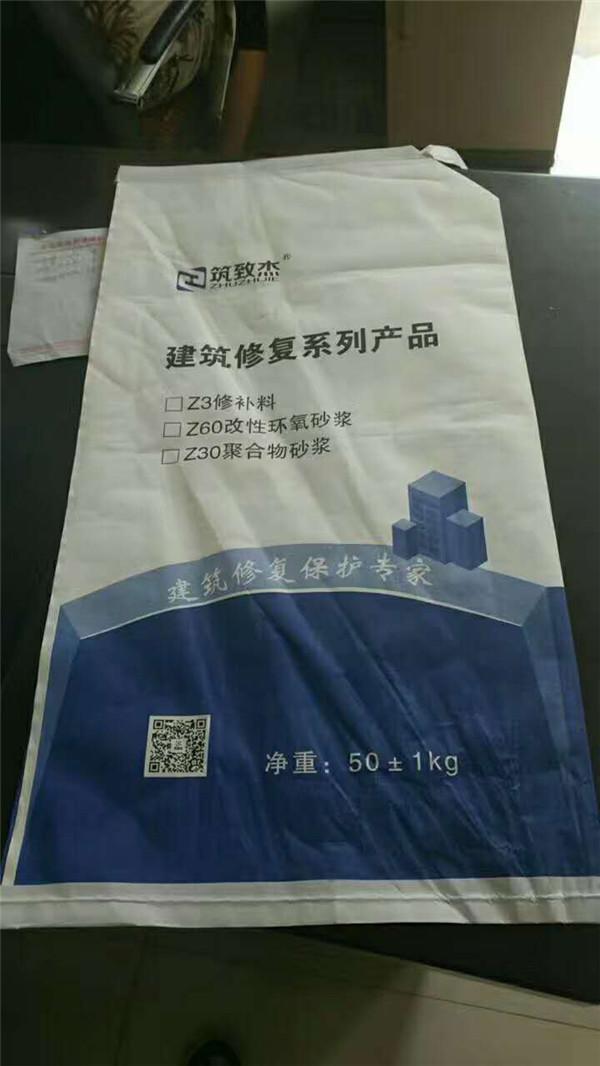玉田县牛皮纸复合包装袋报价