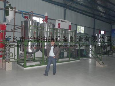 长盛油脂设备(图)、核桃油榨油设备、核桃油