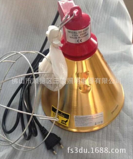 大功率发热灯罩,三渡照明(在线咨询),蔬菜保温灯罩灯罩