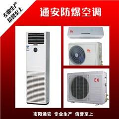 北京防爆空调图片