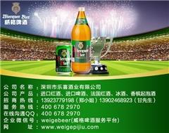 啤酒代理、郴州啤酒、乐喜酒汇
