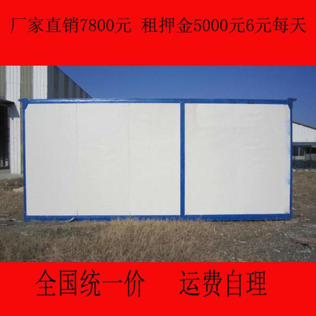集装箱活动房图片/集装箱活动房样板图 (1)