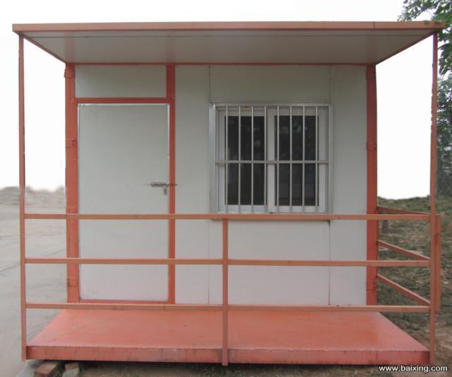 中铁移动板房屋出租出售销售