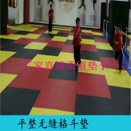摔跤柔道运动垫柔道垫子供应商|柔道垫子|柔道垫子价格(查看)
