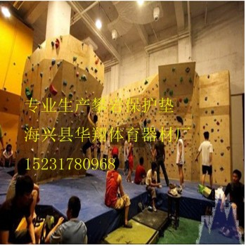 攀岩垫子图片大全攀岩垫|防摔保护垫运动垫|攀岩垫