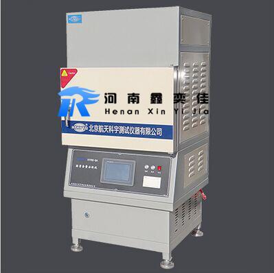 河南鑫奕佳,高精度乳化沥青黏聚力试验仪,沥青试验仪器