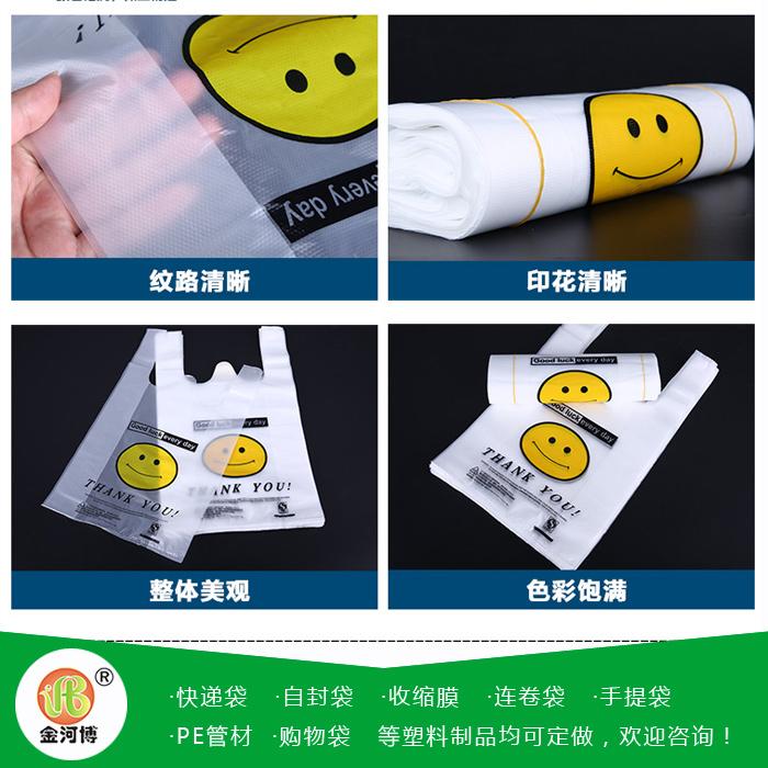 南阳塑料袋生産_南阳塑料袋_南阳塑料制品购买去哪