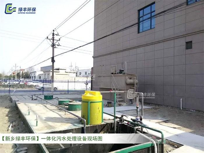 屠宰污水处理设备加工厂图片