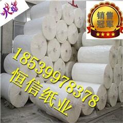 纸加工设备多少钱,东恒纸业(在线咨询),广东纸加工