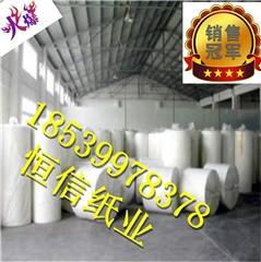 东恒纸业(图)|卷筒卫生纸加工|四川纸加工