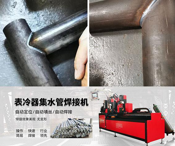点焊接机图片/点焊接机样板图 (1)