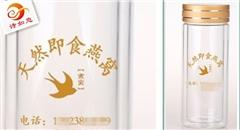蜂蜜包装瓶批发图片/蜂蜜包装瓶批发样板图 (1)