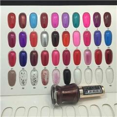 恒晔化妆品价格优(图)、指甲油公司、安徽指甲油