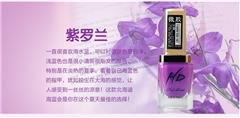 恒晔化妆品(图),指甲油,JD指甲油