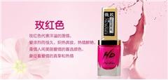 指甲油批发价格、指甲油、恒晔化妆品