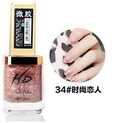 恒晔化妆品(图)、指甲油推荐、美甲指甲油