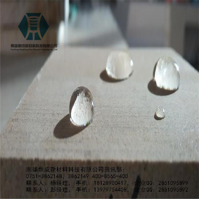 防水剂、防水剂、鼎成新材料