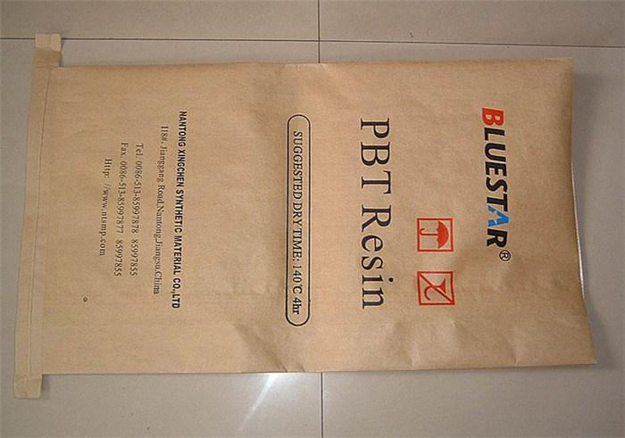 bopp复合包装袋-复合包装-欣宇包装