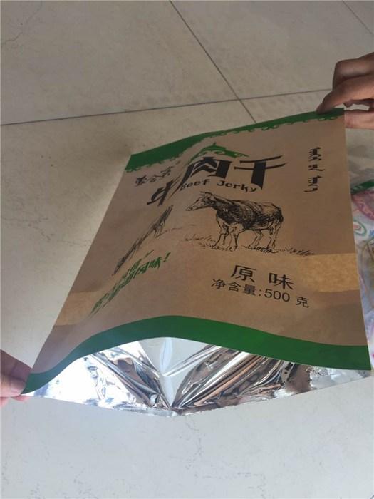 eva复合包装材料、欣宇包装、安国复合包装