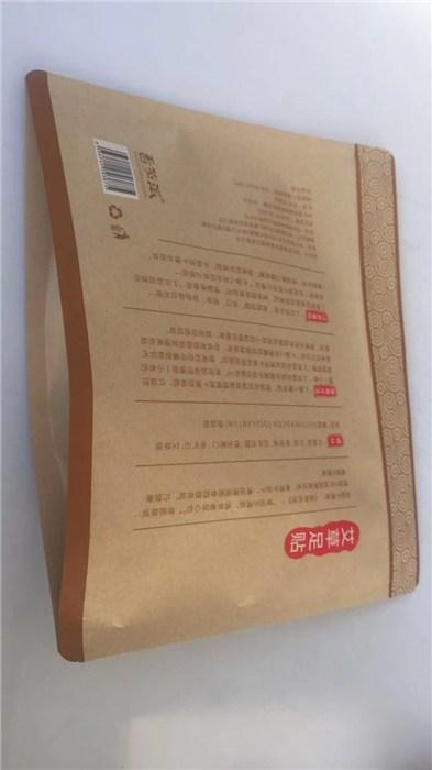 复合包装制品-复合包装-欣宇包装
