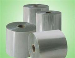 欣宇纸塑包装(图)_优质塑料薄膜销售_塑料薄膜