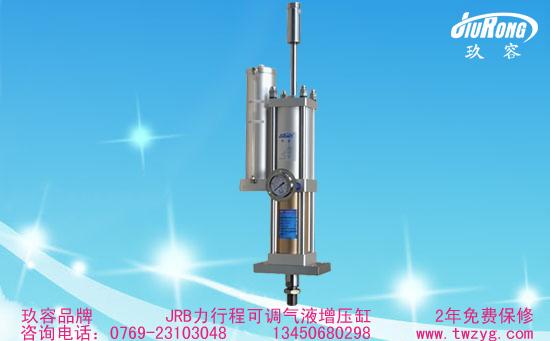 迷你增压气缸价格、玖容增压气缸厂商、广州增压气缸