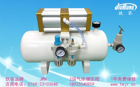 气液增压气缸供应商