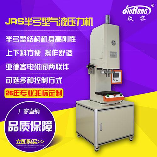 气液增压机-德国50t气液增压机冲压-玖容气液增压机定制