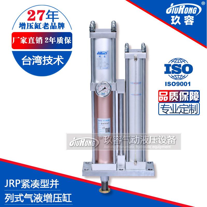 增压气缸可以倒着使用吗-增压气缸-玖容增压气缸价格