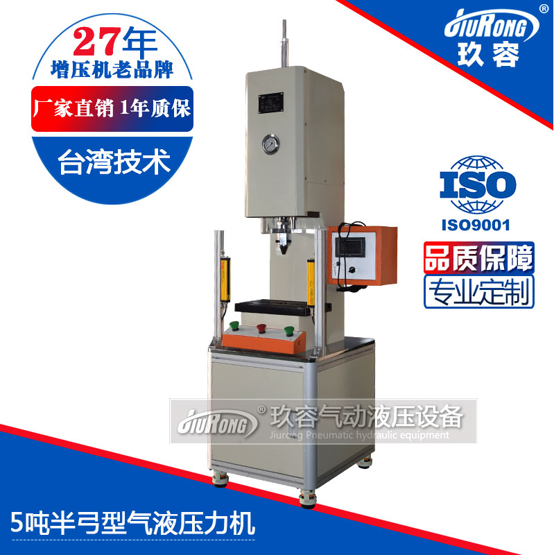 气液冲压成型技术-气液冲压成型-玖容气液冲压成型机(查看)