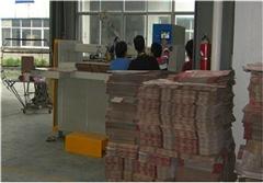 荣泉纸箱机械|钉箱机|钉箱机多少钱