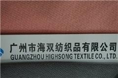 濮阳批发定制加绒纯棉卫衣的商家报价