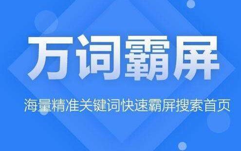 科创纵横(图)-陕西网站建设哪家好-网站建设