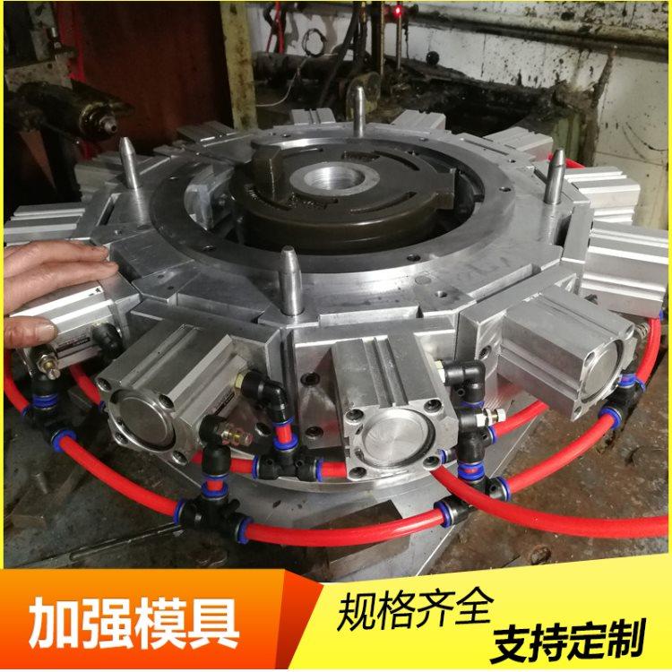 加强模具 铸造模具制造商 阀门铸造模具制造商
