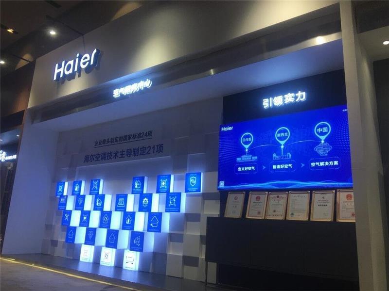 袁州区形象店装修-索亚广告形象墙装扮-品牌女装形象店装修风格